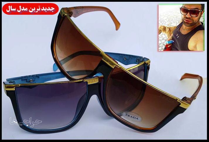 عینک آفتابی پرادا مدل فلت