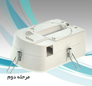 خرید اینترنتی ارزان قیمت دستگاه کباب ساز خانگی مسافرتی