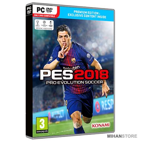 خرید بازی اورجینال PES 2018 بازی فوتبال کامپیوتری فقط 10هزار تومان
