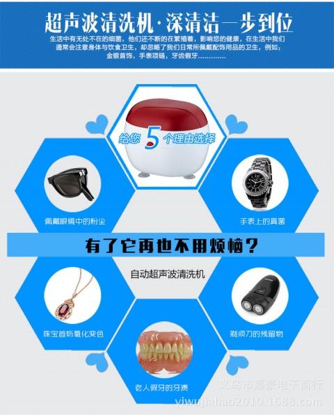 خرید پستی  ماشین شستشوی جواهرات
