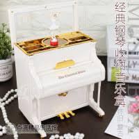 خرید پستی  جعبه موسیقی کوکی طرح پیانو