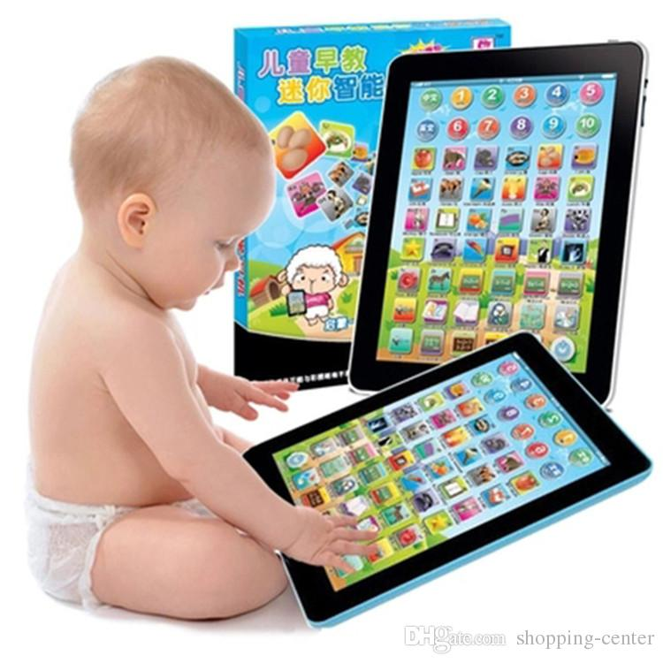 کامپیوتر لمسی آموزش زبان انگلیسی مخصوص کودکان