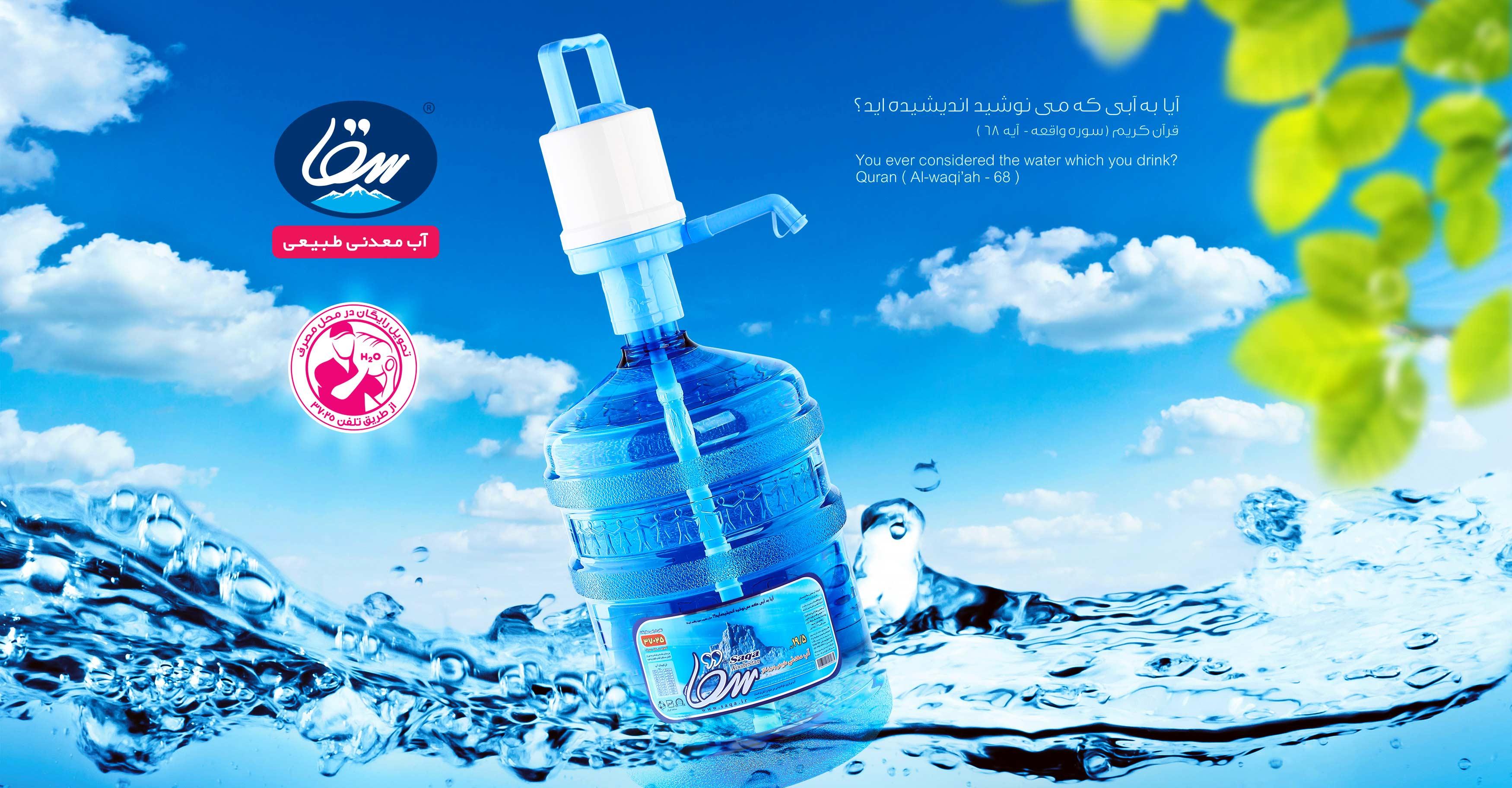خرید پمپ دستی گالن آب مایعات بدون ریختن یا نشت جریان مایع
