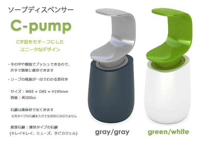 خرید پستی  مایع ریز C-Pump
