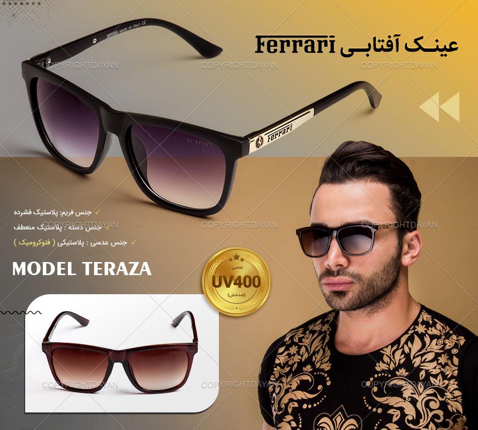 عینک آفتابی Ferrari مدل Teraza