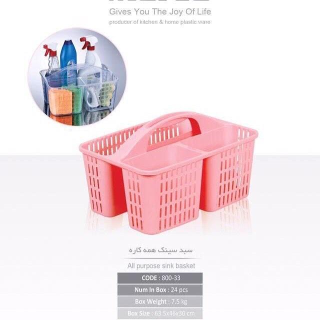 خرید پستی  سبد وسایل نظافتی داخل کابینت دسته دار