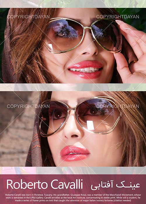 عینک آفتابی زنانه مارک روبرتو کاوالی