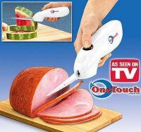 خرید پستی  one touch چاقو برقی