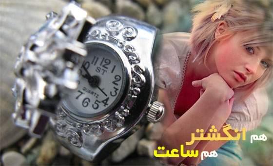 ساعت انگشتری