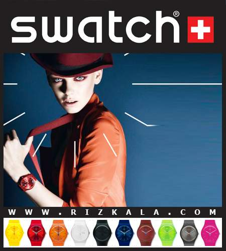 swatch rebel collection