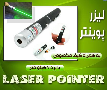 http://www.takshop91.biz/uploads/56_1383688829.jpg
