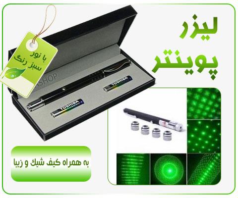 http://www.takshop91.biz/uploads/56_1383690005.jpg