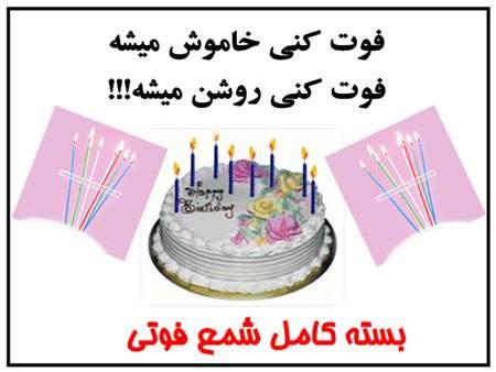 http://www.takshop91.biz/uploads/816_1400705895.jpg