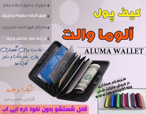 http://www.takshop91.biz/uploads/820_1389980493.jpg