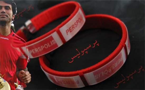 دستبند طرح 3 بعدی پرسپوليس