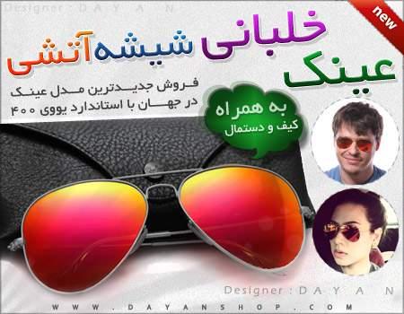 http://www.takshop91.biz/uploads/894_1398607739.jpg