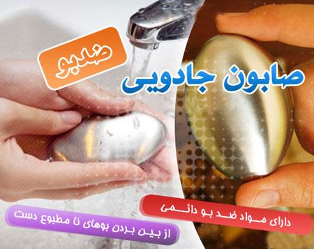http://www.takshop91.biz/uploads/897_1390742246.jpg