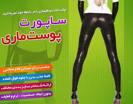 Stylish and sporty models snake skin pantyhose cheap