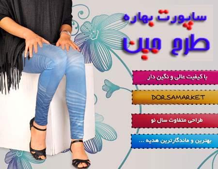 http://www.takshop91.biz/uploads/960_1425037969.jpg