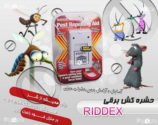 http://www.takshop91.biz/uploads/973_1383764300.jpg