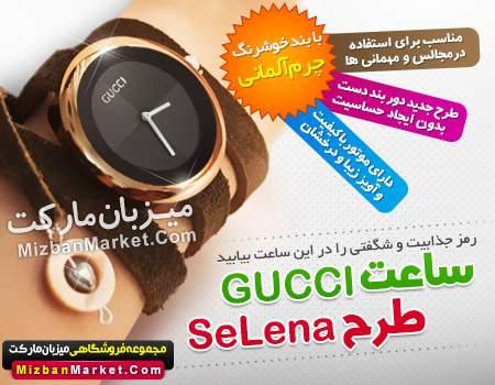 خرید ساعت GUCCI طرح Selena
