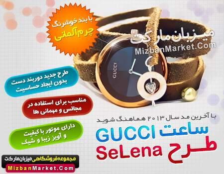 http://www.takshop91.biz/uploads/987_1393968742.jpg
