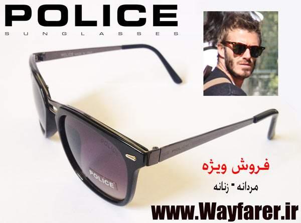 خرید اینترنتی عینک آفتابی پلیس مدل ویفری