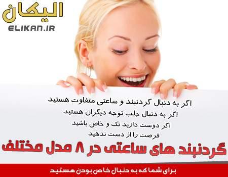 http://www.takshop91.biz/uploads/997_1398575258.jpg