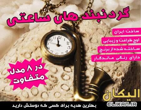 http://www.takshop91.biz/uploads/997_1398575741.jpg